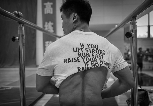 Lu+Xiaojun+China+Weightlifting+Powerhouse+Jl-uFQyZ3n5l